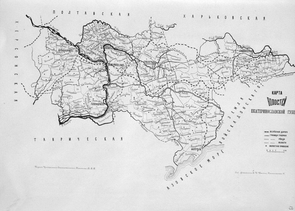 Волости Екатеринославской губернии, 1890 год